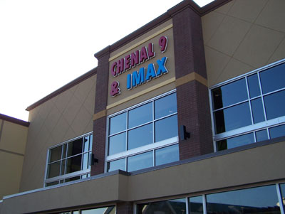 CHENAL 9 IMAX Entertainment Construction Project by Luke Draily Construction Company