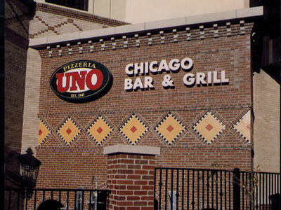 Pizzeria Uno by Luke Draily Construction in Kansas City Missouri